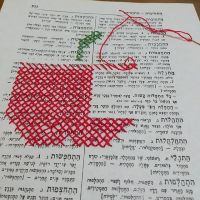 התחלה... #beginning #crossstitch on #paper #embroidery #slowstitch #embroideryonpaper #embroideryonbookpages #embroiderybook #textilart #stitching #newyear #newyeargreetingcard #greetingcards #wip #workinprogress #craftmakestheworldabetterplace #stitchfiddle